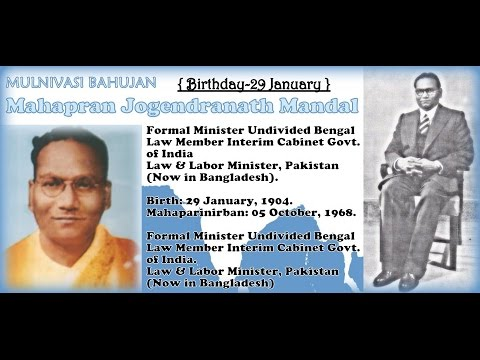 How Dr  B R  Ambedkar was sent at Constituent Assembly by J N Mandal