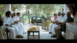 mattini malayalam movie