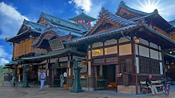 Dogo Onsen | Ancient Bath House Secrets Revealed ★ ONLY in JAPAN