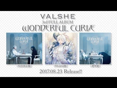 3rd Full Album「WONDERFUL CURVE」クロスフェード【OFFICIAL】