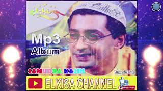 Elkisa Channel - Mp3 Collection Album Elkisa Vol. 2