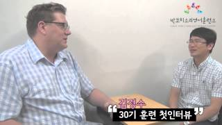 [오픽, 토플, 부산영…