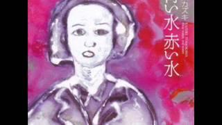 artist:Kazuki Tomokawa album:Blue Water, Red Water (2008) song:D...
