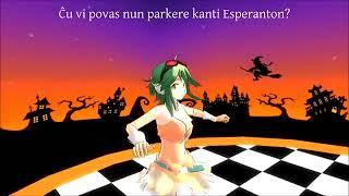 GUMI Kanto de ABC Esperanto