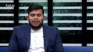 بامداد خوش - ویژه برنامه میلاد النبی - ختم قرآن با قاری صاحب مختار