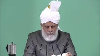 Friday Sermon: 04th January 2013 (Urdu)
