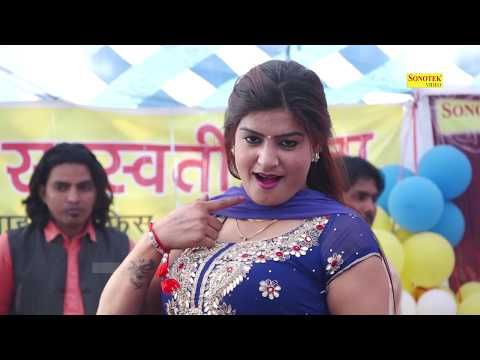 हुस्न हरियाणे का | Husan Haryane Ka | Monika Chaudhary | New Haryanvi Dance 2018