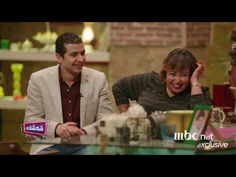 مصطفى خاطر دفع صديقه من الترام.. قصة غريبة يحكيها محمد أنور فى #شكشك_شو