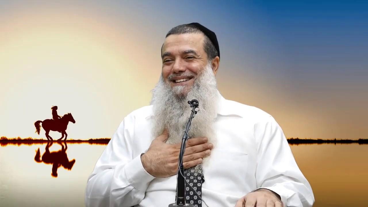 הרב יגאל כהן - תורידו את החלק הבהמתי HD {כתוביות} - מדהים!