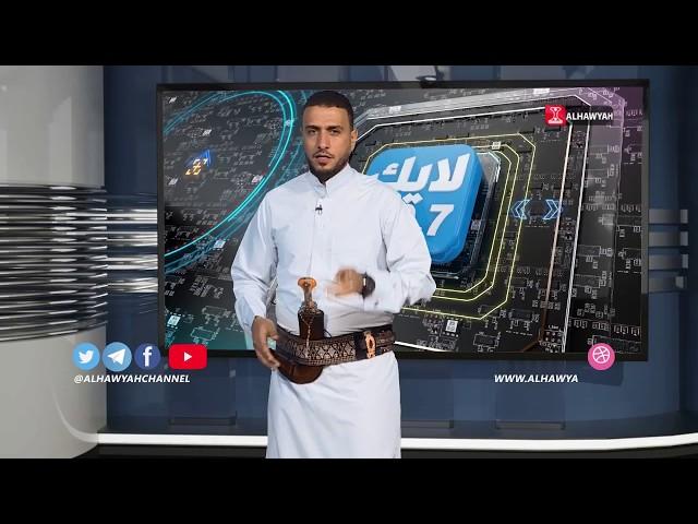 لايك│نيوم مشروع صهيوني بواجهة عربية