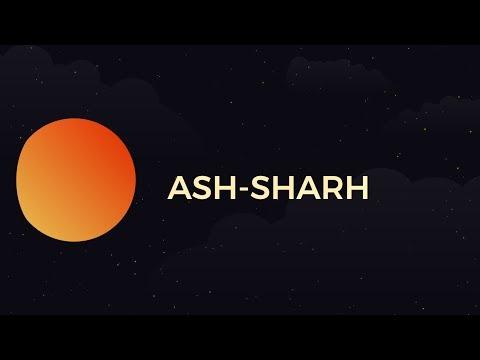 Surah Ash-Sharh - Day 19 - Ramadan with the Quran