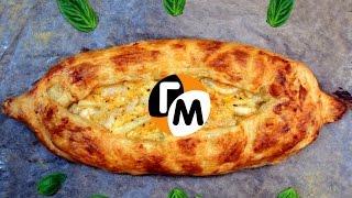 Кубите рецепт | Татарский пирог с картошкой и сыром -- Голодный Мужчина, Выпуск 107