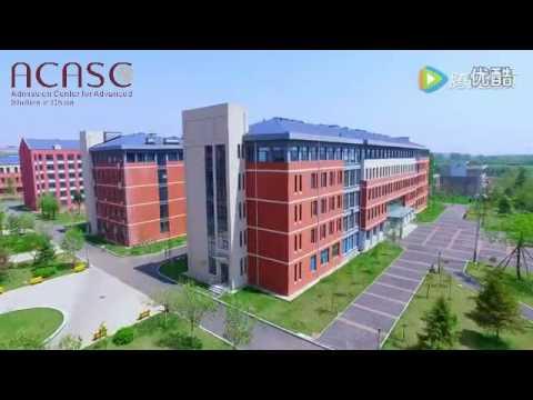 Shenyang Agricultural University