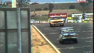 Duke DVD Archive - Bathurst 1975 to 85