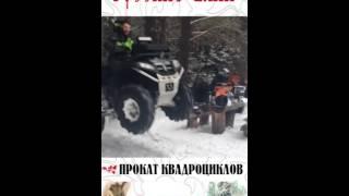 РУССКИЕ БАНИ г АСБЕСТ СВЕРДЛОВСКАЯ ОБЛАСТЬ