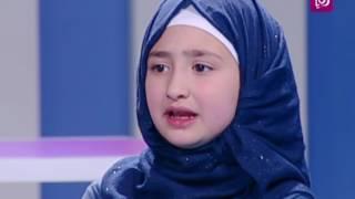 حسين عساف والطفلة نورهان الطوخي - جمعية المحافظة على القرآن الكريم