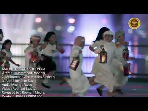 Ramadan Mubarak New song