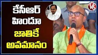 BJP MP Dharmapuri Aravind Sensational Comments On CM KCR