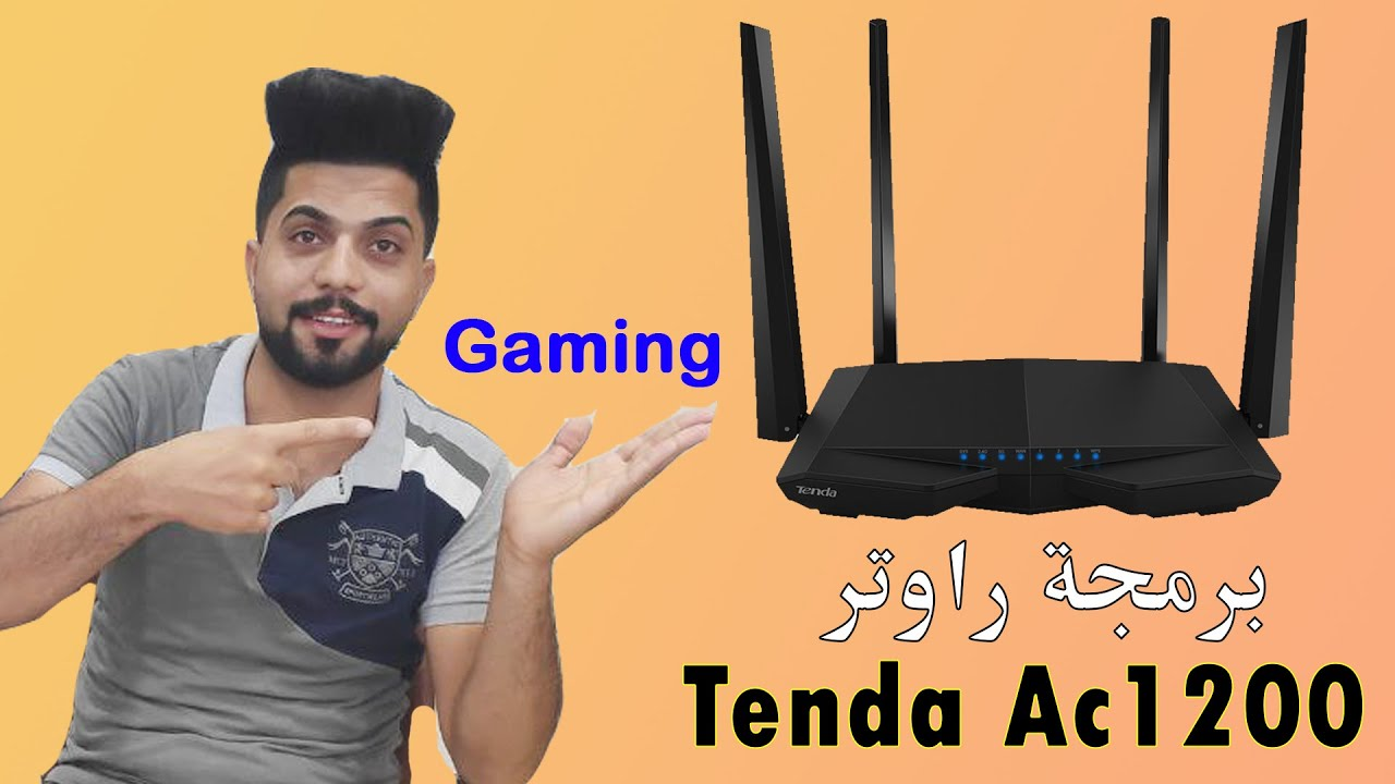Tenda Router AC11 - The Powerful Budget Router - Router Setup - 2020