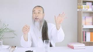 10130강 종교 지도자의 활동 연령(2_2)[Well-being 100세][홍익인간 인성교육]