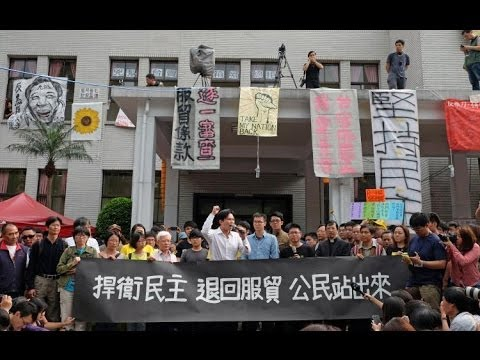 The Stream - Taiwan's 'sunflower movement' wary of Chinese t