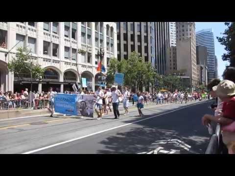San Francisco Pride Parade 2013 Contemporary Jewish Museum Allen Ginsberg Beat Memories