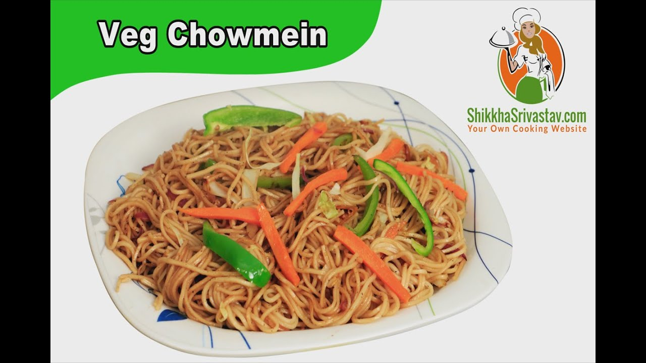 Veg chow mein recipe in hindi veg chow mein recipe in hindi how to make chow mein at home in hindi youtube forumfinder Gallery