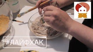 Лайфхак | Грунт (почва песок земляное покрытие) для макета или диорамы [Макет ГУРУ]