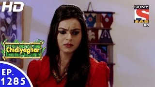 Chidiya Ghar - चिड़िया घर - Episode 1285 - 2nd November, 2016