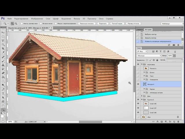 Урок 29. Обработка зданий (часть1) - Интенсив по техдизайну