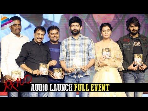 RX 100 Movie Audio Launch Full Event   Karthikeya   Chaitan Bharadwaj   #RX100   Telugu FilmNagar