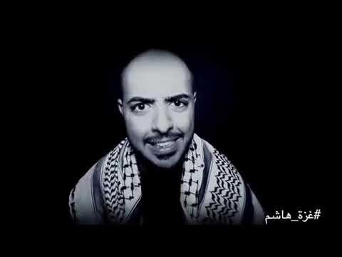راب عربي فلسطين Rap Palestine
