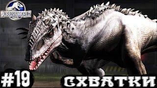 Jurassic World Динозавры прохождение Эпизод #19.Игры Динозавры Юрский Мир.Dinosaurs walkthrough game