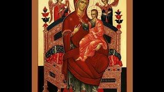 Молитва о больных Божией Матери пред иконой Ея «Всецарица»(Икона Божией Матери «Всецарица» («Пантанасса») почитается как чудотворная. Этот образ Богородицы имеет..., 2015-12-26T01:45:59.000Z)