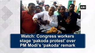 Durg (Chhattisgarh), Feb 07 (ANI): Congress workers staged a 'pakod...