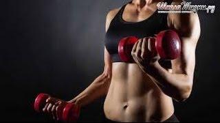 Видеоурок Первая фитнес тренировка для  девушек в фитнес зале 2