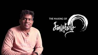 Yuvan Shankar Raja about Sandakozhi 2 | The Making of Sandakozhi 2 | Vishal | Lingusamy