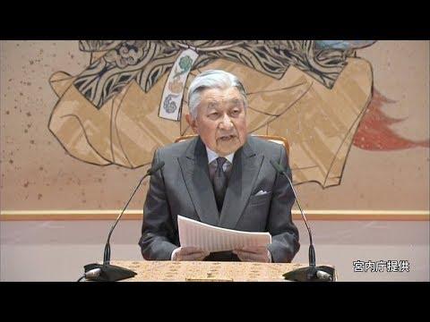 天皇陛下、平成最後の誕生日 涙声で「国民に感謝する」 会見全編