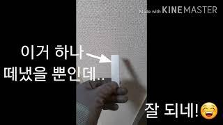 [디지털도어락] 이거 …