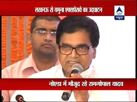 Akhilesh launches Delhi-Agra Yamuna Expressway