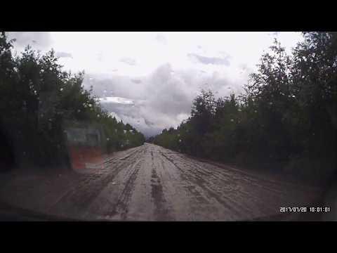 Дорога Онега-Северодвинск 20.07.2017