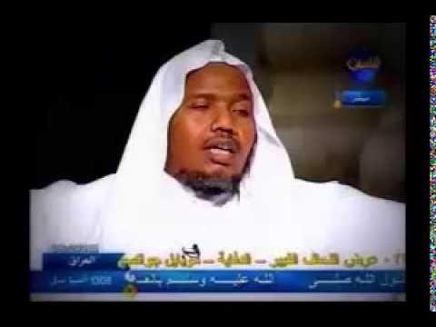 Quran, SURAH DARIYAT-HADID- BY ABDIRASHID SH ALI SUFI