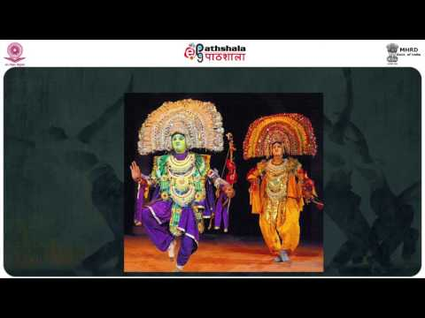 DANCE IN INDIA TODAY - RITUAL, TRIBAL, FOLK, TELEVISION AND MODERN (PERA)