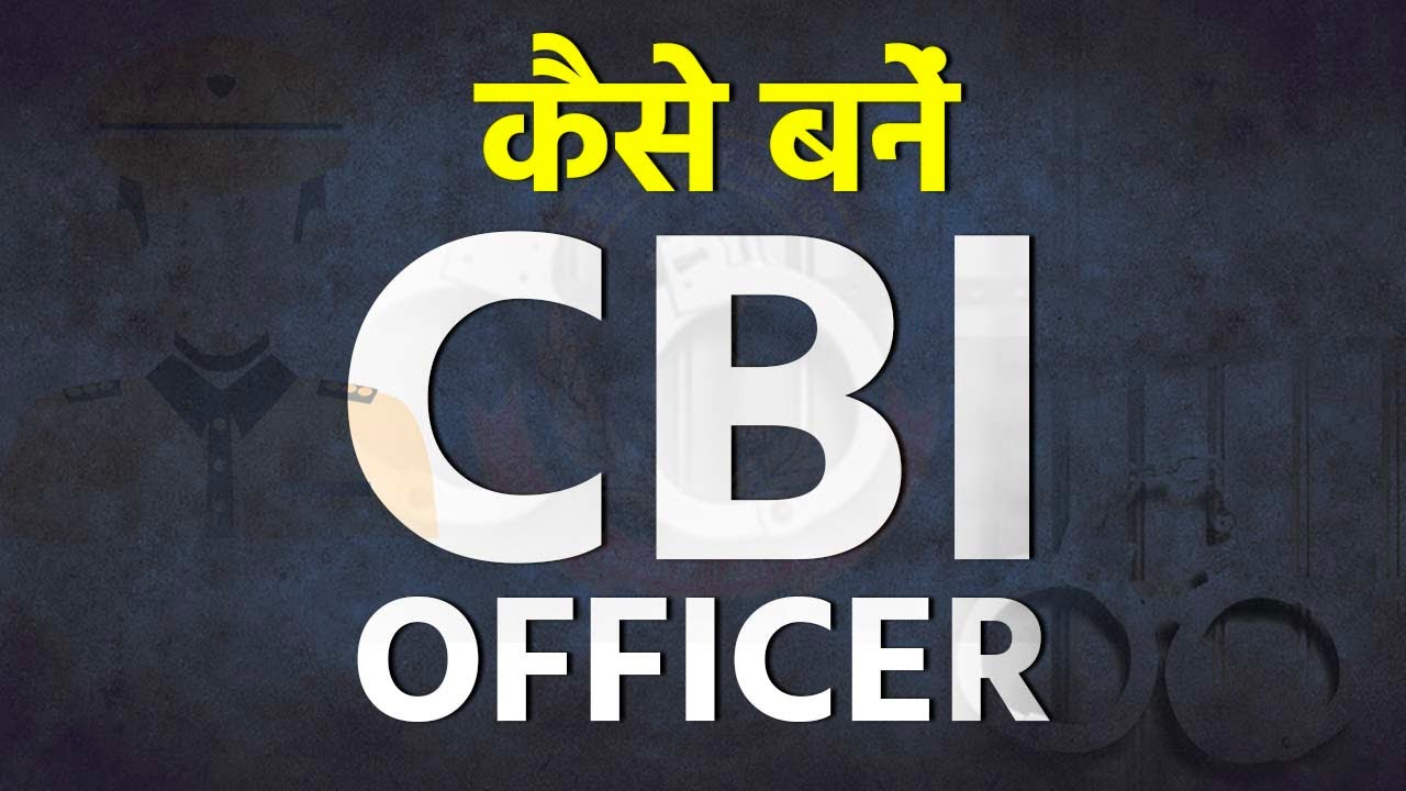 How to Become a CBI Officer: Know the Job Profile, Eligibility and Selection process- Watch Video
