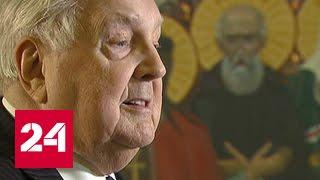 В Елоховской церкви началось отпевание Ильи Глазунова