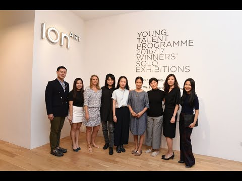 ION Art Young Talent Programme 2016/17 Winners Solo Exhibitions