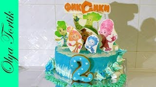 Торт с топперами МК Детский торт ФИКСИКИ без мастики /// Olya Tortik
