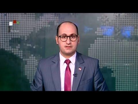 Über Provinz Homs: Syrische Luftabwehr soll Raketen abgeschossen haben