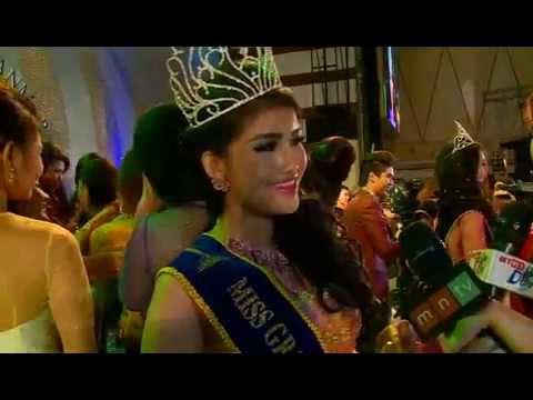 Miss_Golden_Land_Myanmar_2014