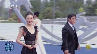 林鹏、唐季礼携手亮相红毯 成龙的老搭档们纷纷到场助阵【成龙国际电影周闭幕式】